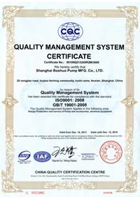 ISO9001-2008(英文)