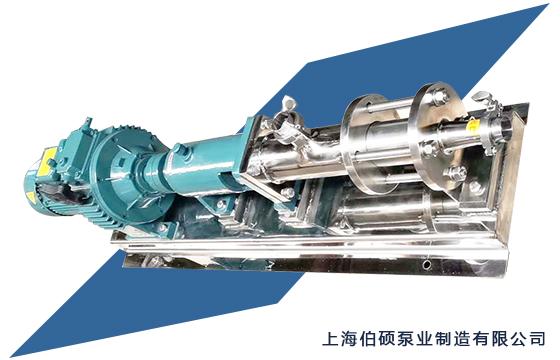 WG型食品级螺杆泵
